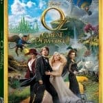 Disney's Oz The Great and the Powerful Blu-Ray Review and Giveaway